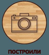 Фоторепортажи